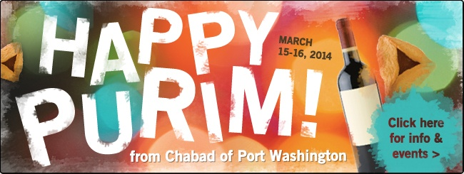 Purim in PW!