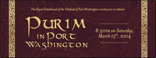 Purim Ball for Adults